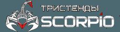 Scorpio - тристенды